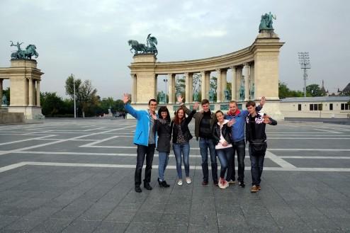 На Площади Героев
